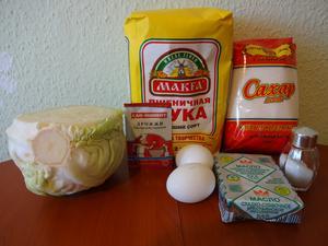 Ингредиенты для приготовления пирога с капустой и яйцом