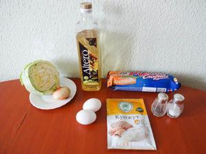 Ингредиенты для приготовления пирожков с капустой из слоёного теста